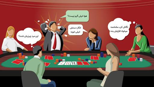 انواع مختلف بازی پوکر