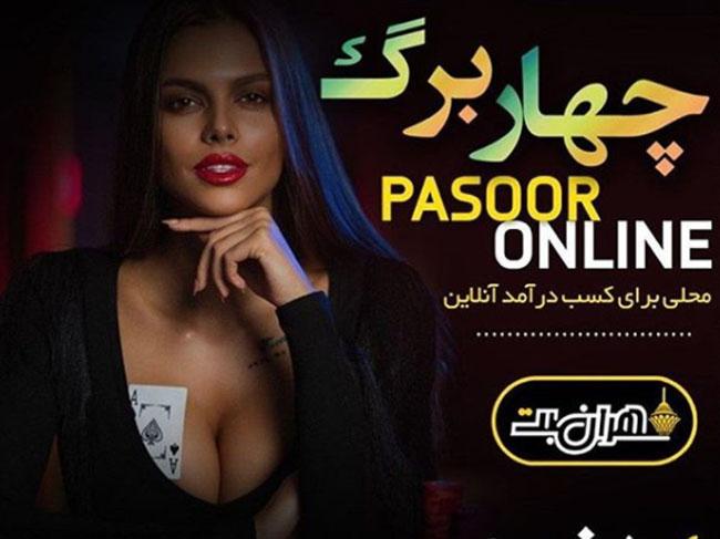 تهران بت معتبرترین سایت بازی انفجار + جوایز 70 میلیونی سایت Tehranbet