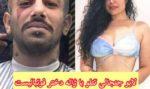 لایو و پیشنهاد جنسی امیر تتلو به ژاله فوتبالیست ایرانی (+عکس)