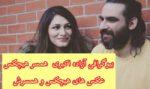 بیوگرافی و جنجال آزاده اکبری همسر سروش هیچکس (+تصاویر)