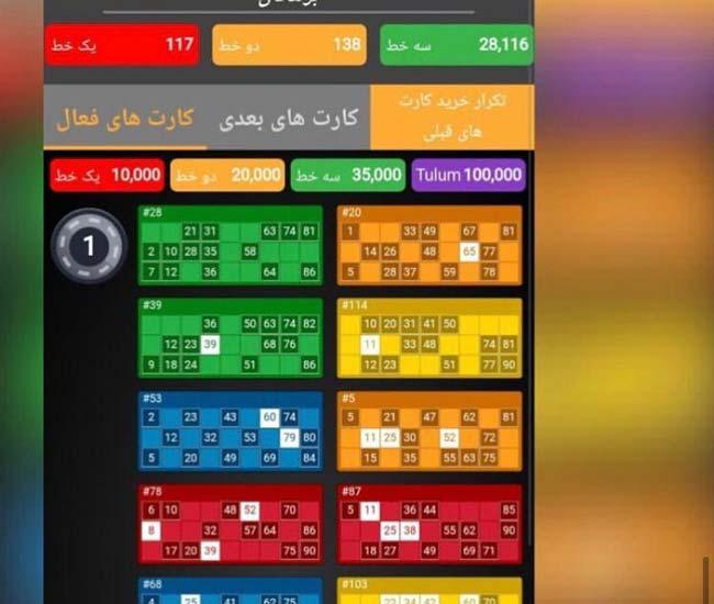 دبرنا پولساز ترین بازی سایت های شرط بندی + آموزش و ترفند