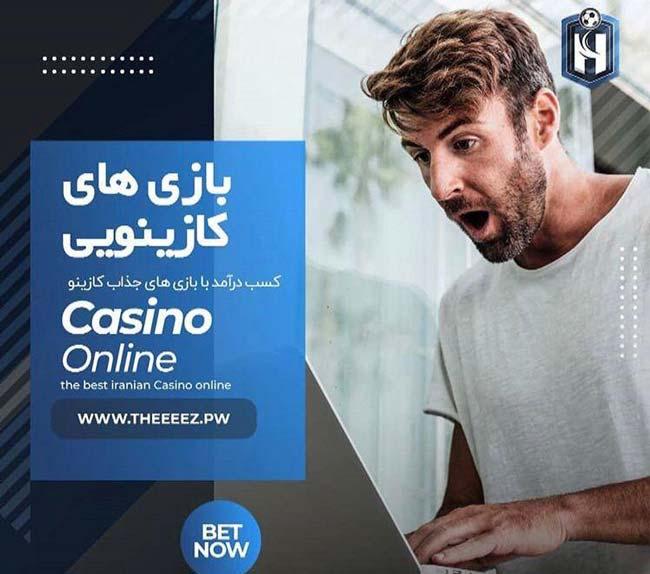 آدرس جدید بدون فیلتر سایت حضرات پویان مختاری Hazarat