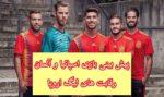 پیش بینی و نتیجه بازی اسپانیا و آلمان لیگ ملت های اروپا