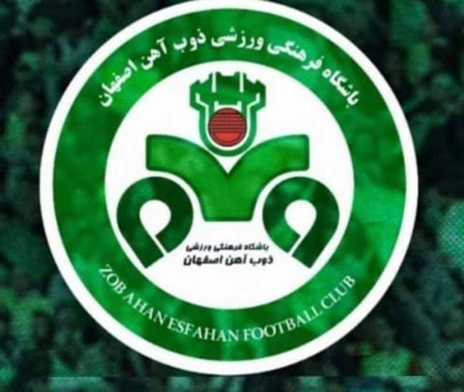 آنالیز و راهنمایی شرط بندی تیم ذوب آهن اصفهان + بونوس 100%