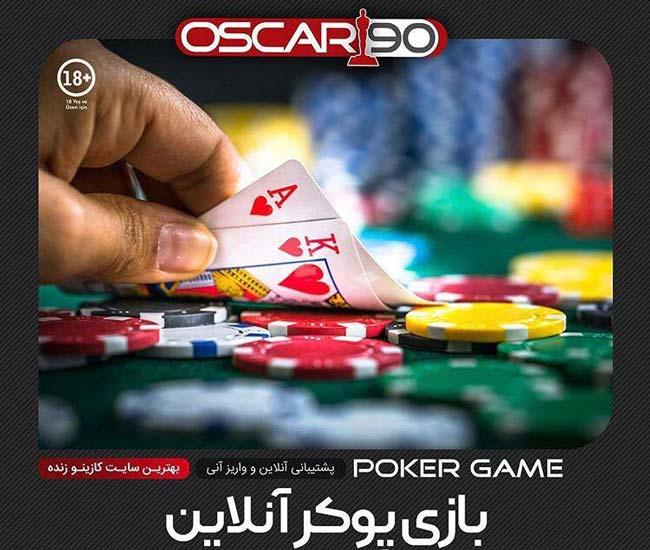 آدرس سایت اسکار بت OscarBet با مدیریت آیدین 2afm