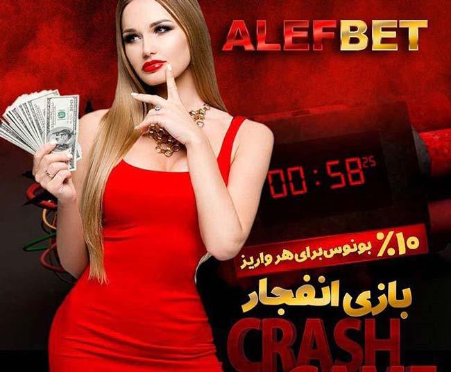 آدرس بدون فیلتر سایت الف بت AlefBet   با الف بت میلیونر شو...