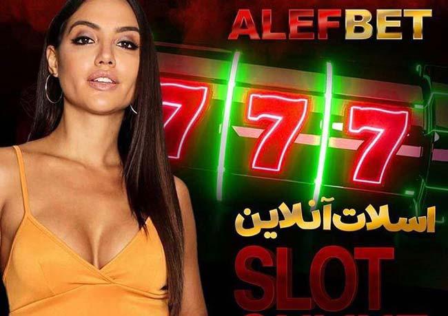 آدرس بدون فیلتر سایت الف بت AlefBet   با الف بت میلیونر شو…