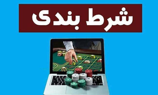 آشنایی با انواع بلایند ها در بازی پوکر | رمز پیروزی در پوکر با بلایند