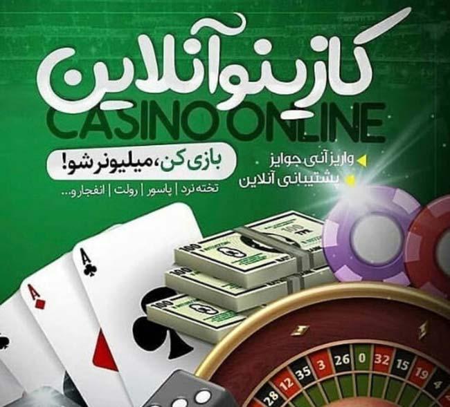 ترفند بازی بوم انفجار 2 + آموزش پولدار شدن در بازی بوم 100% تضمینی