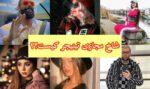 معرفی شاخ های مجازی تینیجر و لایف استایل های آن ها (+عکس)
