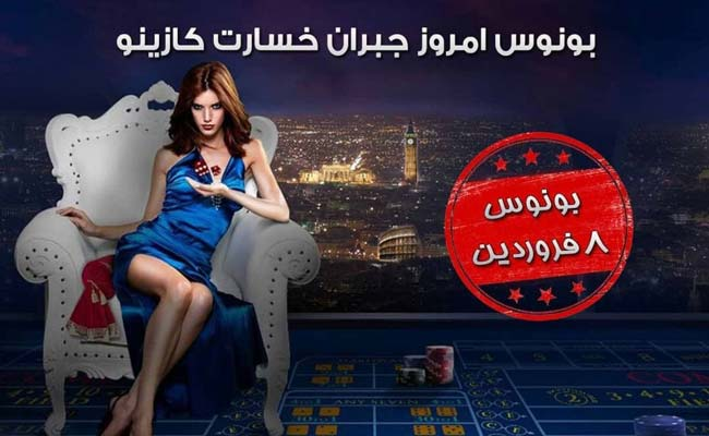 آدرس سایت بتامو معتبر در بازی انفجار و کازینوی آنلاین ایرانی Betamo