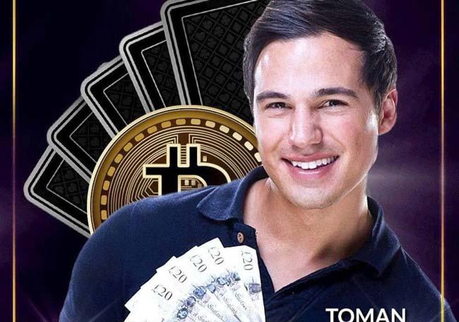 بهترین سایت بازی پوکر   نحوه معامله گری در پوکر تگزاس هولدم با 50 میلیون درآمد