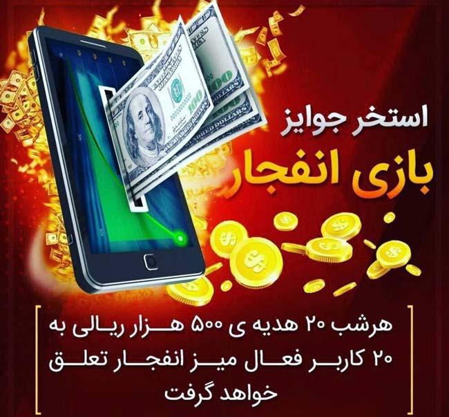 معرفی سایت های کازینویی که در لیست سیاه قرار دارند!!!