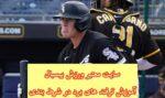سایت شرط بندی بیسبال | ترفندهای برد در بازی بیسبال با بونوس 200%