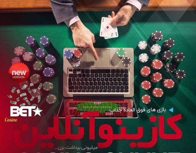 معرفی کازینوهای کشور عراق در سلیمانیه + اشنایی با امکانات و جوایزها