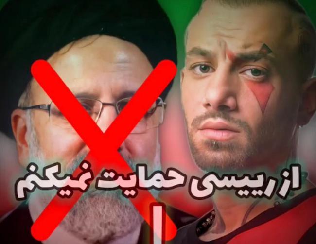 امیر تتلو : اگر رئیسی رییس جمهور شود به ایران بر میگردم!! (+عکس)