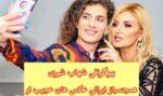 شهاب شیری کیست؟ | رقص و نوع پوشش عجیب ترنس و همجنس باز ایرانی (+عکس)
