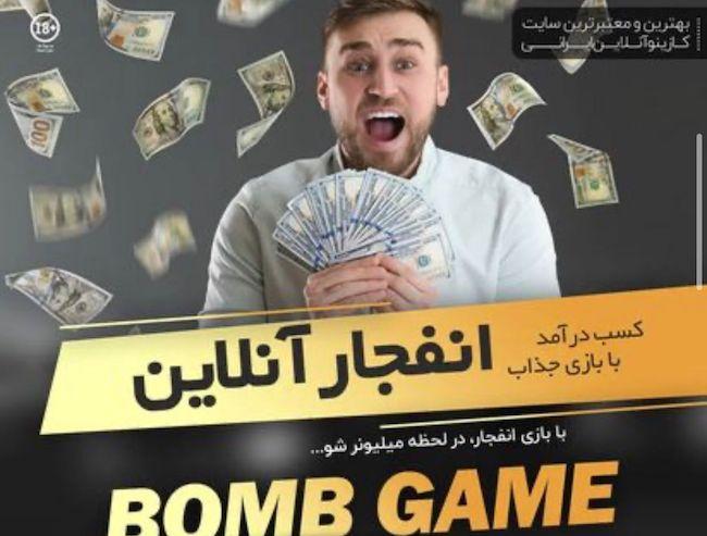 10 الگوریتم ضریب در بازی انفجار به همراه سود ماهیانه ۹۰ میلیون